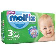 پوشک مولفیکس 3