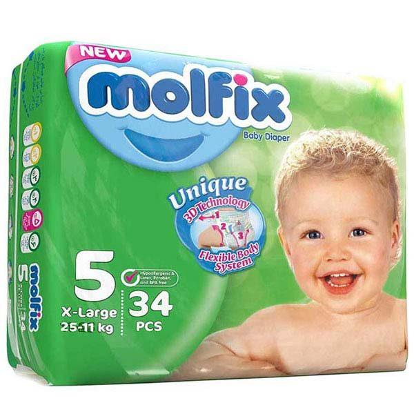 پوشک مولفیکس 5