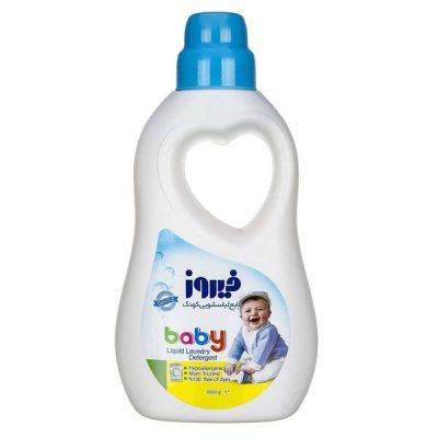 مایع لباسشویی کودک آبی
