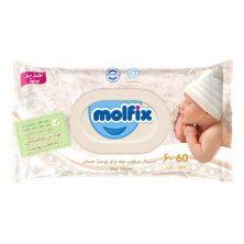 دستمال مرطوب ضد حساسیت مولفیکس