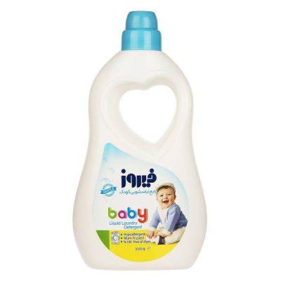 مایع لباسشویی آبی کودک فیروز
